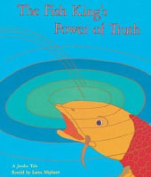 Poster for the play The Fish King's Power of Truth, at Living Wisdom School in Palo Alto, California