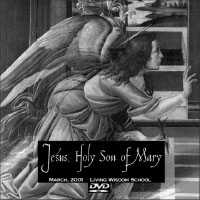 Poster for the play Jesus Holy Son of Mary at Living Wisdom School in Palo Alto, California